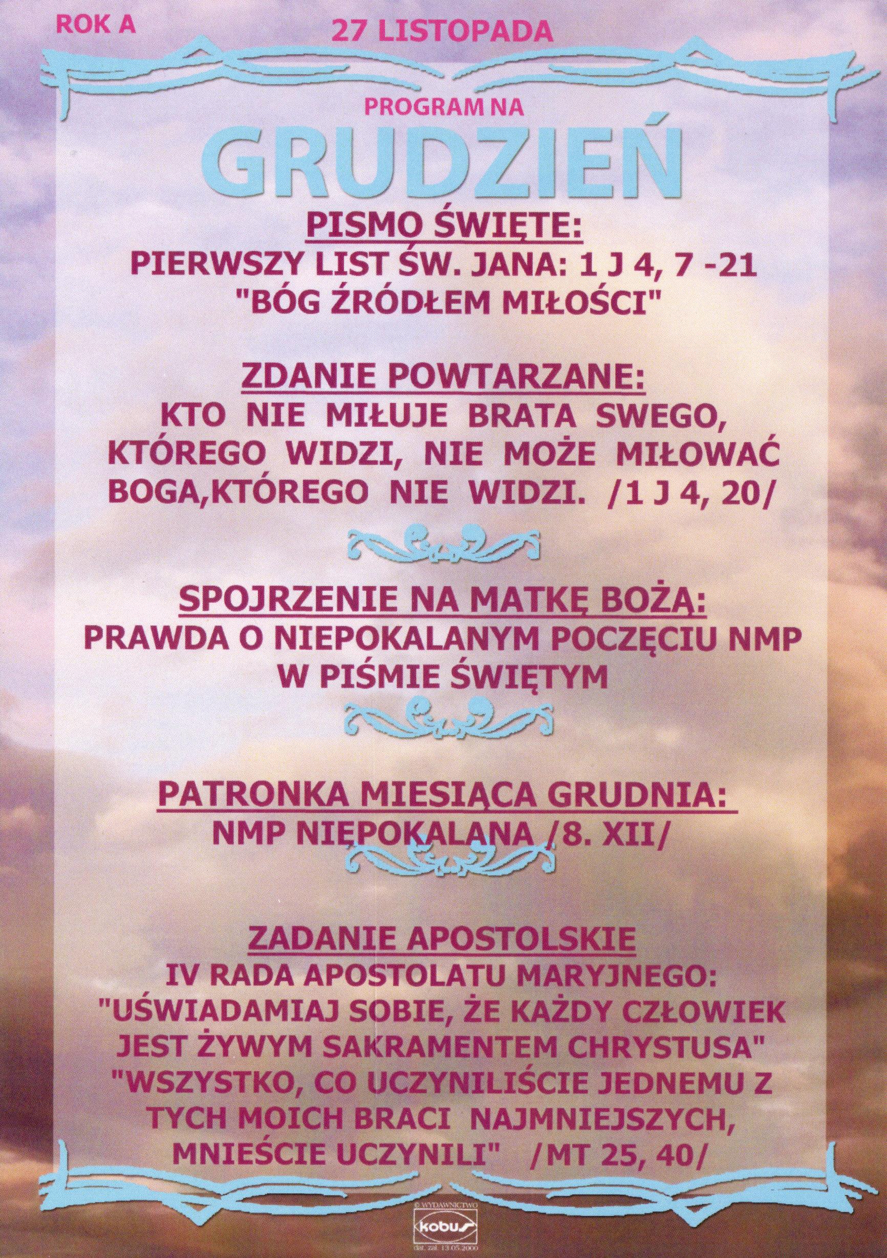 PROGRAM12A